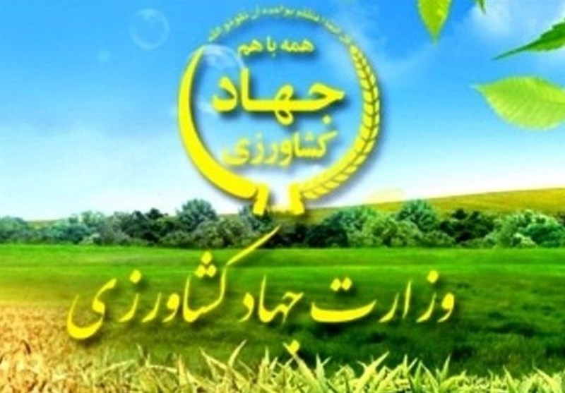 4635 طرح جهاد کشاورزی افتتاح شد
