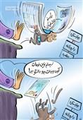کاریکاتور/ سیستم نوین خدمات بیمهای! / حذف دفترچه بیمه تأمین اجتماعی و سردرگمی مردم
