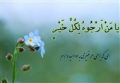 تصویر سازی از امام زمان (عج) در دعای ماه رجب