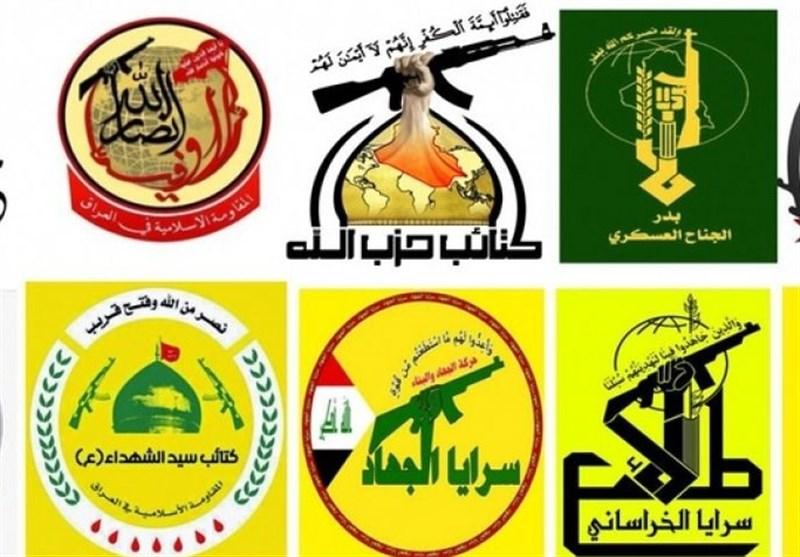 مقاومت عراق: به هیچ نیروی بیگانهای نیاز نداریم/مواضع ما در مخالفت با اشغالگری ثابت است