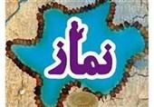 """خبرگزاری تسنیم حائز رتبه برتر در جشنواره """" نماز و رسانه """" استان ایلام شد"""