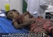 کنفرانس بینالمللی کمک به یمن؛ بهانهای برای انداختن گوشه چشمی به فاجعهای فراموششده