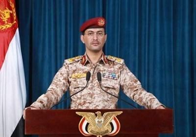 حمله موشکی و پهپادی انصارالله علیه مواضع حساس عربستان/ آتش سوزی گسترده در آرامکو