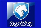 بررسی پرونده تخلفات ایران خودرو در کمیسیون اصل 90 پس از تصویب بودجه