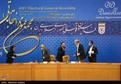 رضاییان: از نتیجه انتخابات فدراسیون فوتبال سورپرایز شدم/ فدراسیون جدید 4 کار کلیدی انجام دهد