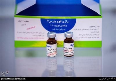 آغاز تست انسانی دومین واکسن ایرانی کرونا