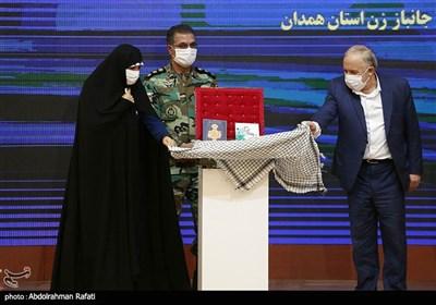 یادواره زنان شهید جانبازو آزاده استان همدان