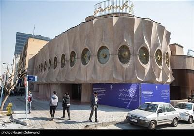 آئین افتتاح مجتمع فرهنگی سردار آسمانی