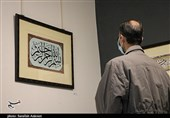 """نمایشگاه خوشنویسی """"شوق تنهایی"""" در کرمان افتتاح شد+ تصاویر"""