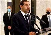 لبنان| دور تازه سفرهای خارجی حریری و سرنوشت مبهم تشکیل دولت/ تماس منابع اسقف و حزبالله