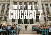 نگاهی به فیلم «دادگاه هفت شیکاگویی»| آمریکاییترین فیلم انتقادی هالیوود