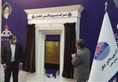 """واحد بازیابی """"اتان"""" بوشهر با فرمان رئیسجمهور افتتاح شد"""