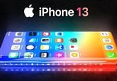 """افزایش ظرفیت """"آیفون 13"""" """"اپل"""" به یک ترابایت! + مشخصات"""