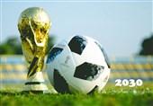 بریتانیا و ایرلند بهدنبال میزبانی مشترک از جام جهانی 2030