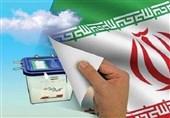 جدول انتخابات 1400| ثبت نام ریاست جمهوری 21 اردیبهشت و معرفی نامزدها 5 خرداد