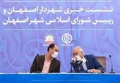 مدیران شهری اصفهان بابت هتک حرمت مقام شهدا عذرخواهی کردند