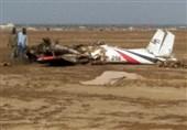 کشته شدن 10 نفر در حادثه سقوط یک هواپیما در سودان جنوبی