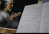 """روایت تصویری تسنیم از دلنوشتههایی برای """"سردار دلها""""/ وقتی واژهها در برابر عظمت حاجقاسم کم میآورد"""