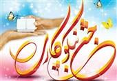 368پایگاه کمیته امداد زنجان در جشن نیکوکاری مشارکت دارند