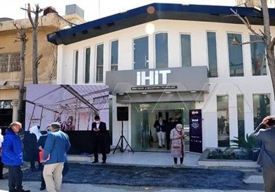 افتتاح مرکز الإبداع والتکنولوجیا الإیرانی فی دمشق