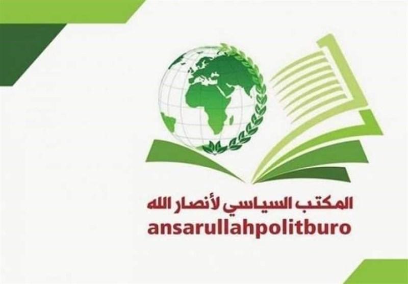 تصویر از انصارالله: عربستان منتظر واکنشی کوبنده باشد