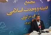 محسن رضایی: مردم مهمترین سرمایه انقلاب اسلامی هستند