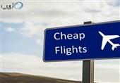 ارزانترین بلیط هواپیما از تهران به کیش و مشهد