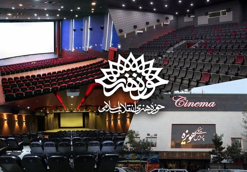 برنامههای هفته هنری انقلاب اسلامی در استان خوزستان مجازی برگزار میشود