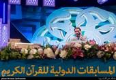 قرائت قرآن توسط هادی موحد امین