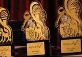 مراسم اختتامیه ششمین جشنواره ابوذر در ایلام به روایت تصویر