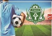 شاهکارهای سریالی ناکارآمدی مدیریت در ورزش استان مرکزی/ آلومینیوم میزبانی لیگ برتر را از دست میدهد+سند