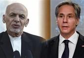 نخستین تماس اشرف غنی با وزیر خارجه آمریکا پس از نامه تحکمآمیز «بلینکن»