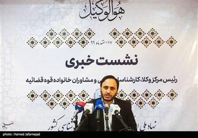 نشست خبری علی بهادری جهرمی رییس مرکز وکلا، کارشناسان رسمی و مشاوران خانواده قوه قضاییه