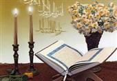 عید نوروز در حدیث اهل بیت(ع)/ احترام ویژه پیامبر (ص) به جشن بهاری ایرانیها