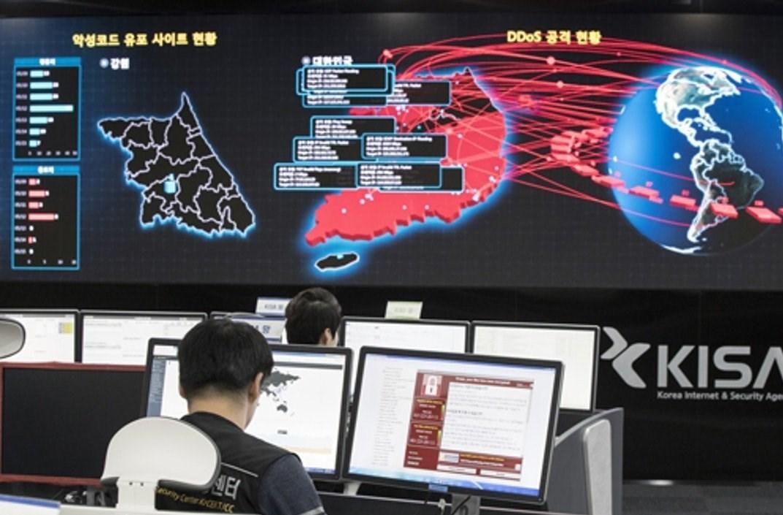 اینترنت , فضای مجازی , کشور کره جنوبی ,