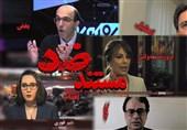 اظهارات تحلیلگر آمریکایی در شبکه ضد انقلاب که از ترور شهید سلیمانی خبر داشت + فیلم