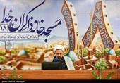 سالروز تاسیس کانون های فرهنگی هنری مساجد کشور