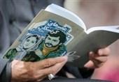دیدار راوی و نویسنده «عصرهای کریسکان» با رهبر انقلاب+ فیلم