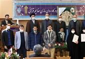 شانزدهمین جشنواره قرآن عترت دانشگاه جامع علمی کاربردی با معرفی نفرات برتر در 6 بخش به کار خود پایان داد