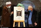 بزرگداشت و یادبود دکتر حسین شیخ الاسلام دیپلمات انقلابی کشور