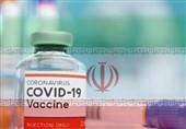 آخرین وضعیت واکسنهای ایرانی کرونا/ واکسن داخلی چه زمانی به ایرانیان تزریق میشود؟