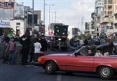 آغاز دوباره اعتراضات در لبنان به دلیل افزایش قیمت سوخت