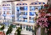 نمایشگاه و فروشگاه صنایع دستی تولیدشده توسط زندانیان اصفهانی در تهران