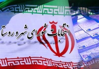 تائید بیش از ۸۶ درصد از داوطلبان انتخابات شوراها در تهران