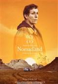نگاهی به «سرزمین آوارهها»| یک فیلم چگونه سرزمینی آشفته را سرپناهی برای خانه به دوشان معرفی میکند؟