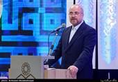 رئیس مجلس: مشکلات موجود در کشور نباید ما را از بزرگی و عظمت انقلاب اسلامی دور کند