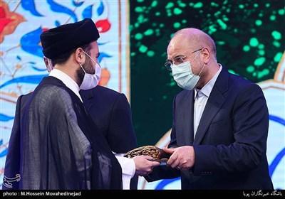 تقدیر از برگزیدگان سی و هفتمین دوره مسابقات بینالمللی قرآن کریم