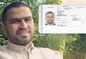 Australian Citizen to Be Extradited to Saudi Arabia
