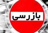 در واکنش به گزارش تسنیم| تذکر به دستگاههای متخلف استان فارس؛ مصوبات ستاد استانی کرونا باید اجرا شود