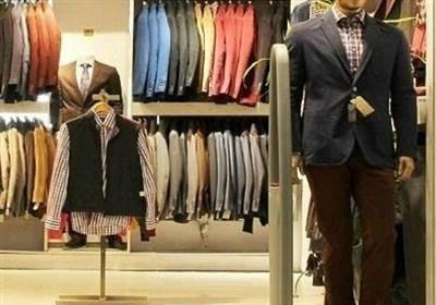 حکایت رخنه گرانی و کسادی در پوشاکفروشیها/ تعطیلی ۲۰۰ پوشاکفروشی در بیرجند